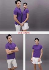 黃江工作服廠服工衣職業裝訂定做廠家