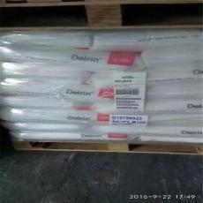 POM泰國三菱工程 A25-03玻纖增強15%POM加纖