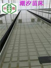南通销售潮汐式苗床供应商华耀专业生产 品