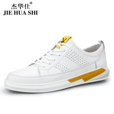 皮鞋OEM贴牌 杰华仕休闲鞋C71 皮鞋代工