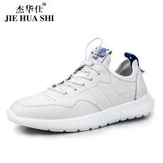 皮鞋代工 杰华仕休闲鞋C70 皮鞋贴牌加工