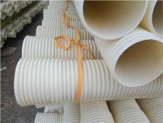 优价供应PVC双壁波纹管 穿线管 110/160#型号齐全