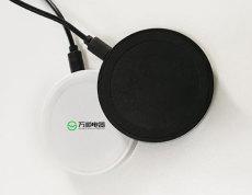 高鐵無線充電器定制-無線充生產廠家-萬順電