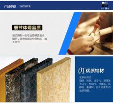 仿石紋鋁單板供應商外墻石材鋁單板