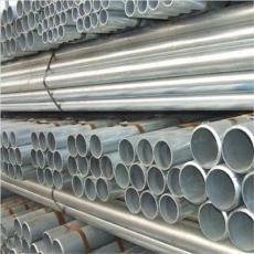 现货供应 大口径无缝钢管 大口径无缝管 零售切割 规格齐全