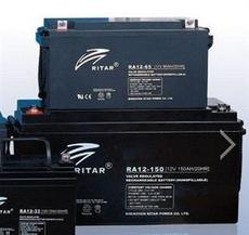 瑞达蓄电池DG12-260正品销售