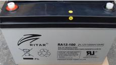 瑞达蓄电池DG12-260工厂销售