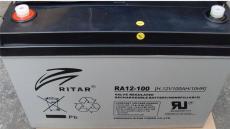 瑞达蓄电池FT12-55G正品销售
