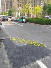 广东韶关沥青冷补料修补道路坑槽施工指南来