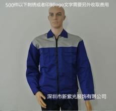 深圳市龙岗区新紫光服饰制衣厂