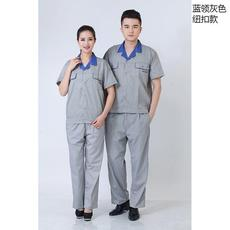 长安工作服职业装工衣厂服订定做厂家