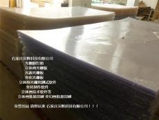 蚌埠3D立體畫光柵   3D立體變幻畫軟件