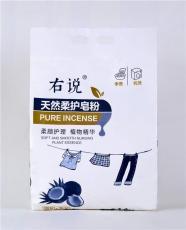 右说天然柔护皂粉 1.6kg 柔顺护理 植物精华