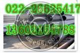 天津9948无缝钢管价格/gb9948厂家