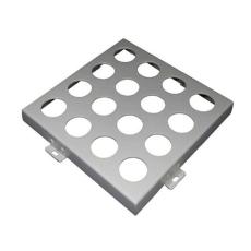 沖孔鋁單板廠家報價鋁單板多少錢