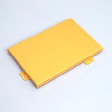 專業鋁單板廠家直銷幕墻氟碳鋁單板
