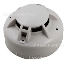 北京西星科技烟雾传感器厂家直销