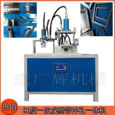 方管開45度折90度一次成型機不銹鋼切角機