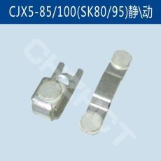 三菱接触器触点触头SK-95含国标全银氧化镉