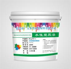 山东水性塑胶漆厂家 厂家直销 性能稳定