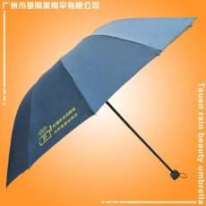 江门雨伞厂生产景博行10骨三折伞江门荃