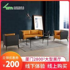 厦门办公沙发小户型茶几组合简约现代