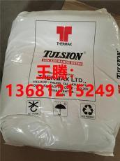 除鋅樹脂廢水除鋅的方法離子交換樹脂除鋅杜