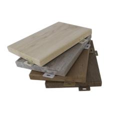 鋁單板生產企業批發建筑幕墻鋁單板