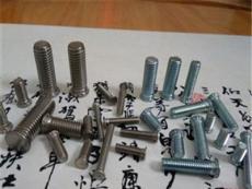 压铆螺钉 不锈钢压铆螺钉 碳钢压铆螺钉 机箱螺钉