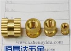 嵌装圆螺母  预埋螺母 注塑螺母 直纹铜螺母