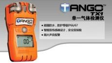 英思科tango二氧化硫氣體檢測儀