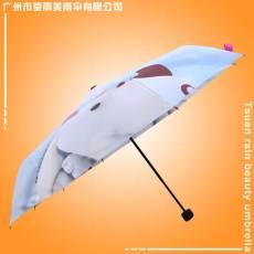 茂名雨傘廠定做茂名藝術公園三折傘茂名