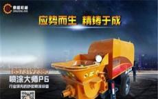 砂浆喷涂机、活塞泵砂浆喷涂机、高效率喷射砂浆喷涂机全新设备