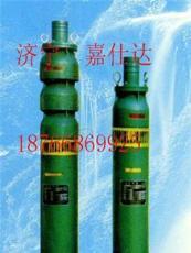 QS型潜水泵 潜水泵