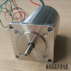 成都高低溫步進電機多系列可選可定制