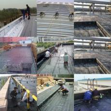 太原市屋面卫生间楼顶防水补漏改造价格优惠