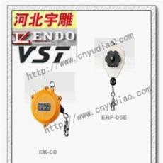 ENDO弹簧平衡器|EWF-9弹簧平衡器低价热卖