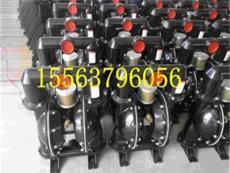 BQG150/0.2气动隔膜泵 BQG气动隔膜清淤排污泵
