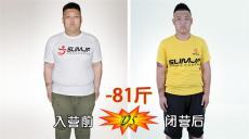在西安怎么找一个自己内心喜欢的减肥训练营
