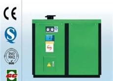 供应萨震高温水冷型冷干机2.5~60 Kw
