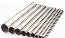 铝管厂家生产 5A06铝管 防锈铝管