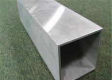 铝方管厂家——天津铝方管——6063铝方管