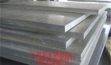 7075铝板规格