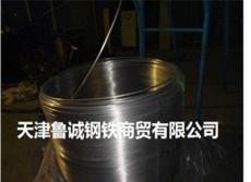 1060铝盘管【新疆冰箱专用铝盘管】新疆铝盘管厂家