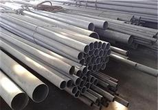 现货供应6061铝管 优质6061铝管 保证质量