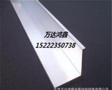 供应现货2A12铝合金角铝【合金铝板系列齐全】