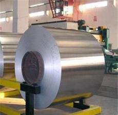 定州5052铝板厂家