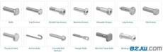 McMaster-carr 螺栓、螺母、螺丝