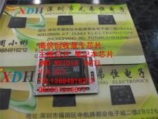 大量收售GPUSRCXT FH82H310C臺灣省屏東縣