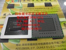 大量收售GPUSR1ZW山東省青島市李滄區